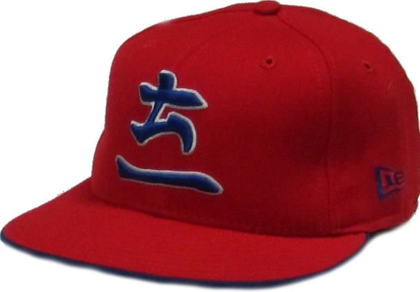 9e3a758e781 Texas Rangers Red New Era 59FIFTY Asian Logo Fitted Hat
